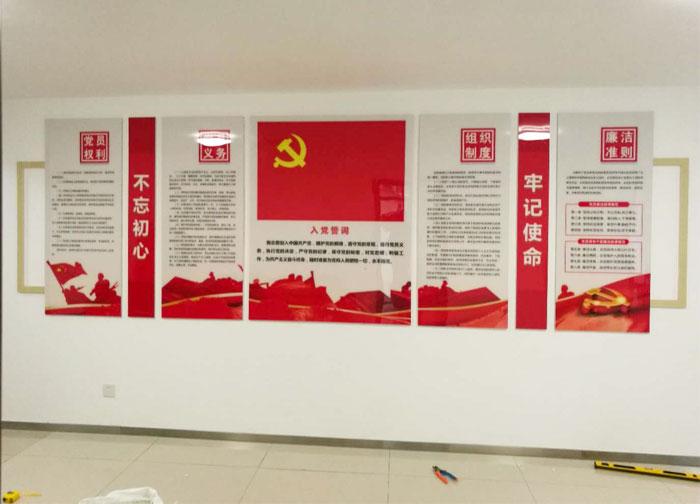 成都党建文化墙设计制作安装