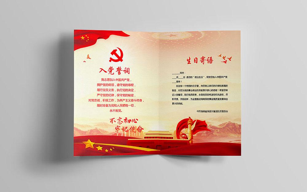生日贺卡设计-成都广告设计,成都宣传单设计,成都贺卡设计,成都广告印刷