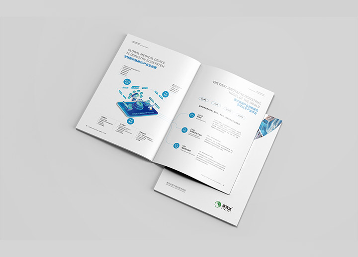 企业画册广告设计-成都广告设计